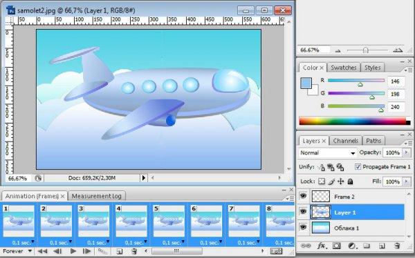 Самолет на новом слое