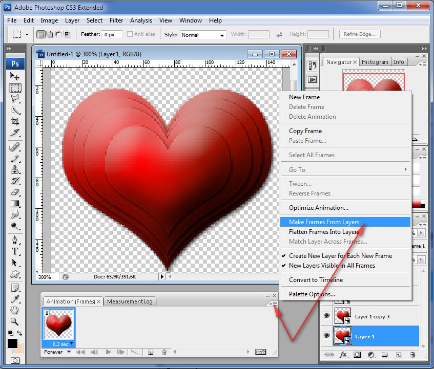 Как сделать сердце из вшопе