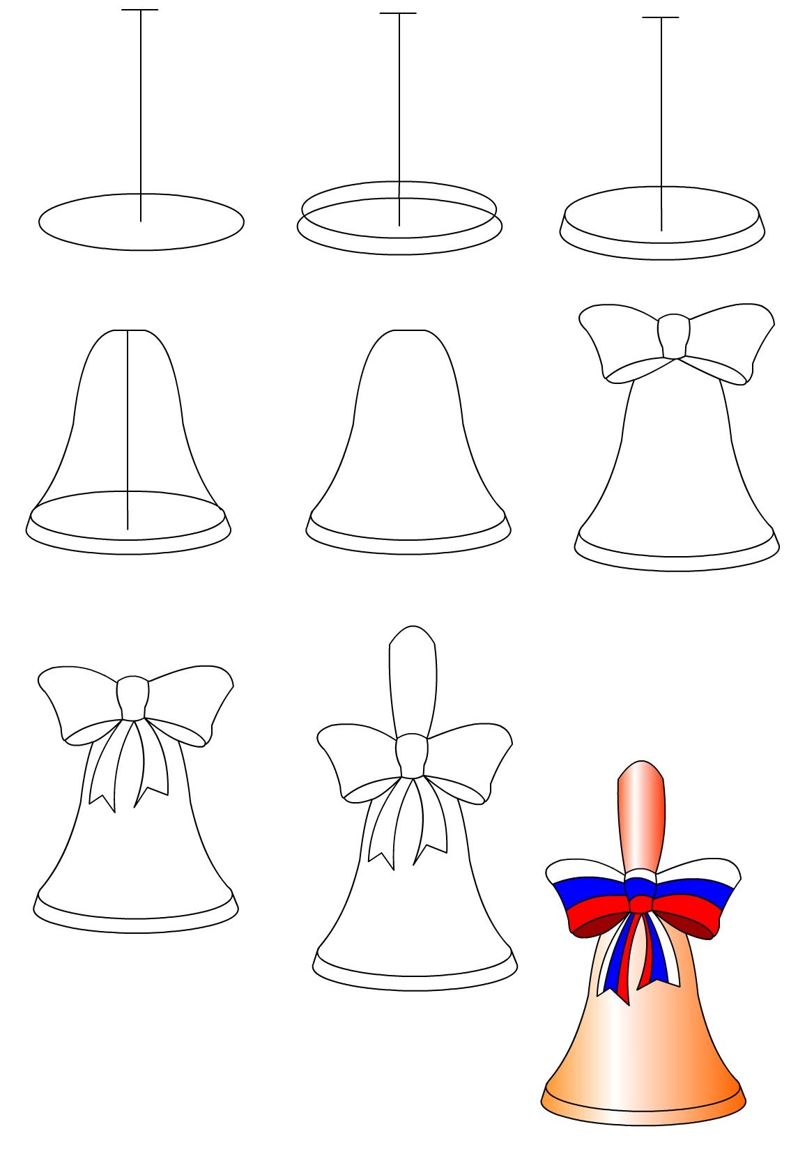 Как нарисовать колоколу