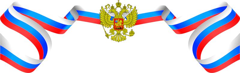 Проект Города России 2 класс  лэпбук о Краснодаре