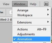 Панель анимации