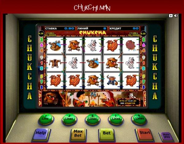 Где поиграть в казино Vulkan Gold