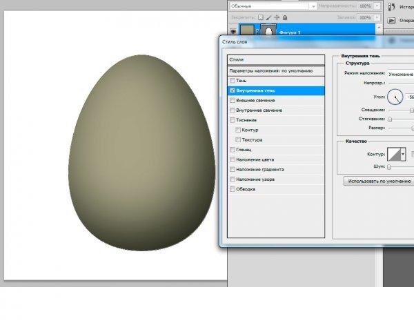 Как легко нарисовать яйцо в фотошопе?