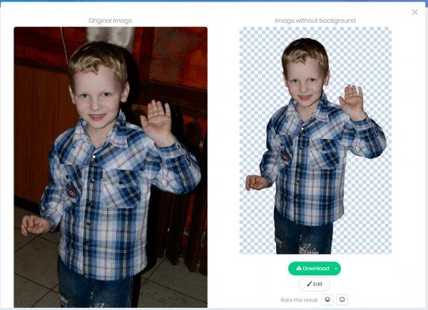 Как удалить фон у фотографии