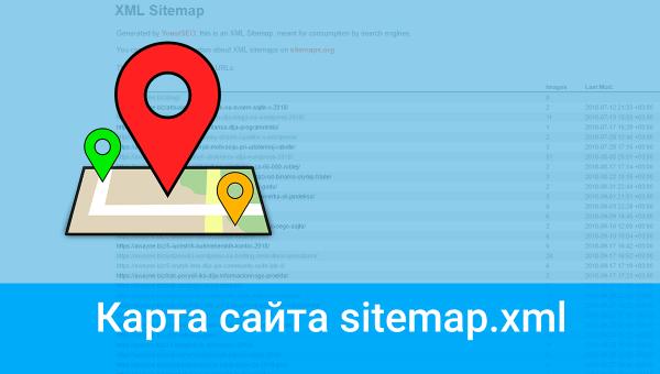 Как создать и настроить карту для продвижения сайта